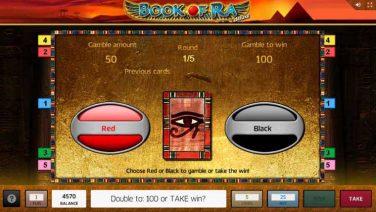 book of ra deluxe screenshot (4)