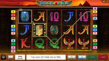 book of ra deluxe screenshot (6)