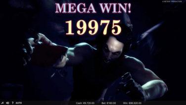 screenshot_Dracula_mega_win