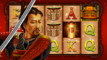 shogun's secret screenshot