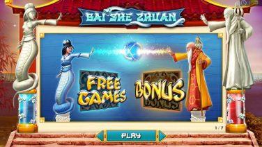 bai she zhuan screenshot (2)