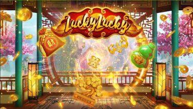 lucky lucky screenshot (1)