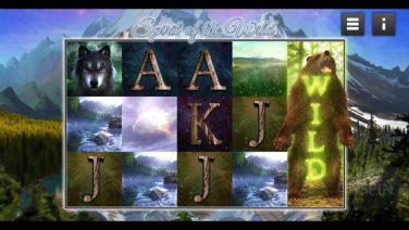 spirit of the wild screenshot (2)
