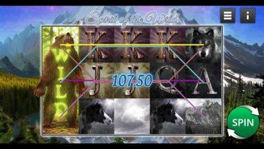 spirit of the wild screenshot (3)